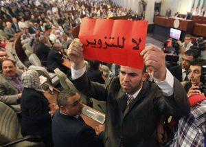 فساد الانتخابات في الجزائر