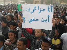 الجزائر تظاهرة