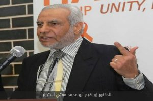 د إبراهيم أبو محمد مفتي أستراليا