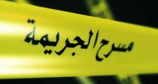 مسرح-الجريمة