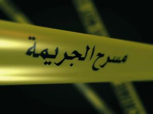 masra7ljarima_543301805
