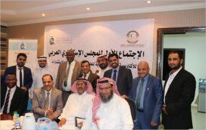 المجلس الاستشاري3