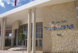 Concours-d'accès-à-la-Faculté-de-Médecine-et-de-Pharmacie-Oujda-2015