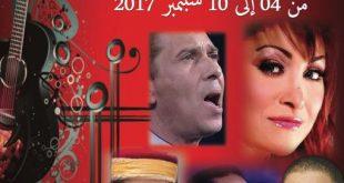في الدورة (25) لفعاليات مهرجان الخيام بالروحية ( 4 إلى 10 سبتمبر )1