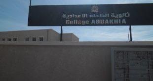 college-dakhla_oujda
