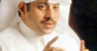 عبدالرحمن المشايخ2