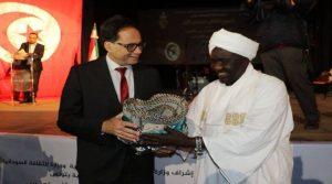 من حفل افتتاح الأسبوعالثقافي السوداني بتونس