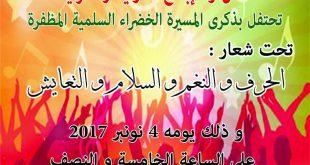 IMG-20171031-WA0026