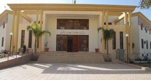 جامعة-محمد-الأول-وجدة