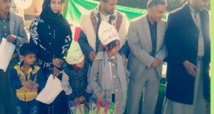 مدارس ضياء اليمن حفل