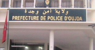 prefecture_police_oujda00874321988761