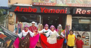 الفرقة الفنية زيارة للمطعم اليمني