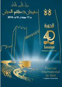 أفيش مهرجان صفاقس الدولي2018